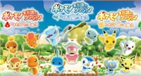 Pokemon Mystery Dungeon for Wii
